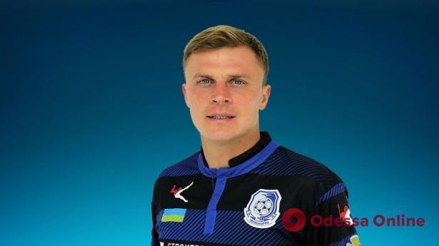 «Черноморец» официально попрощался с десятью футболистами