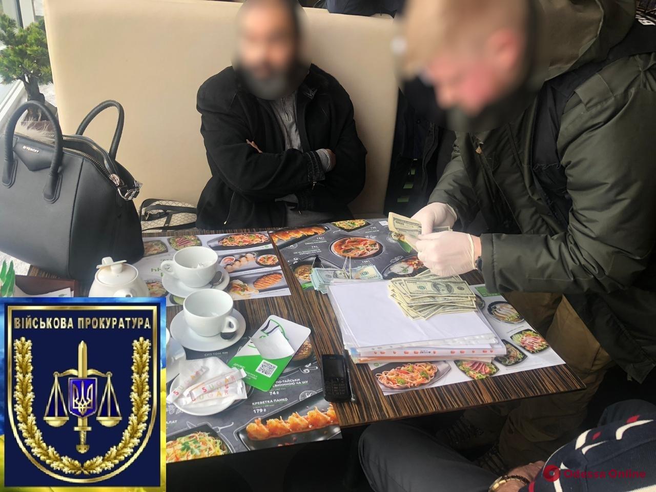 Одесские предприниматели пытались подкупить чиновников Минобороны