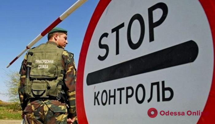 В Одесской области грузин предлагал взятку пограничнику