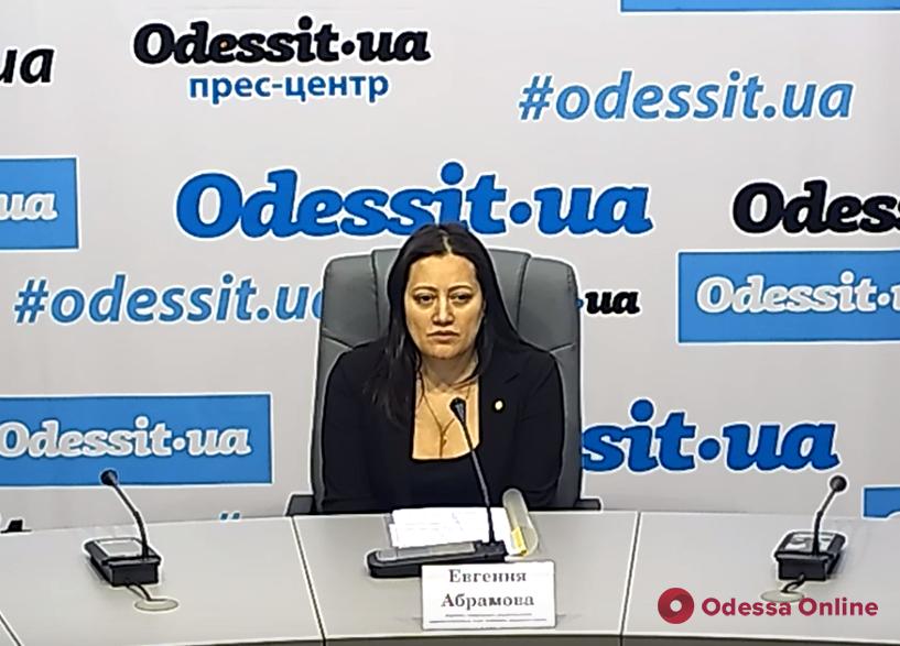 В Одесском центре админуслуг уменьшилась текучка кадров