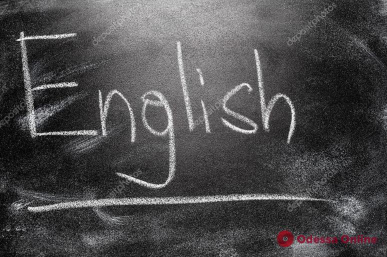 В Одессе появится «научная школа»с углубленным изучением английского языка