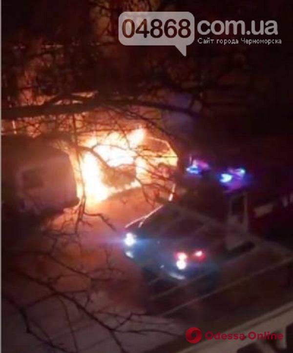 В Черноморске горели два автомобиля