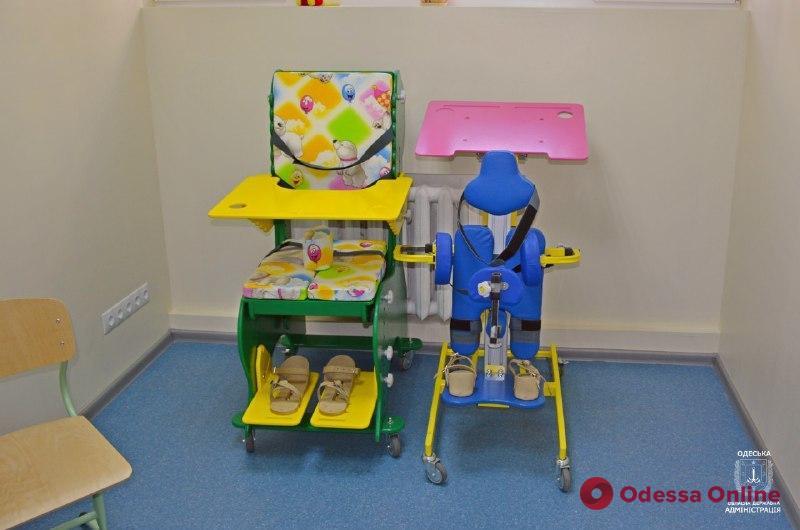 В Одесской области открылся детский инклюзивно-ресурсный центр