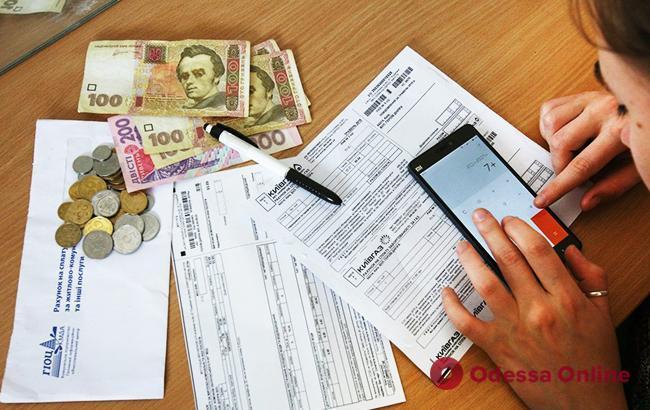 В прошлом году жители Одесской области оплатили 83% счетов за коммунальные услуги