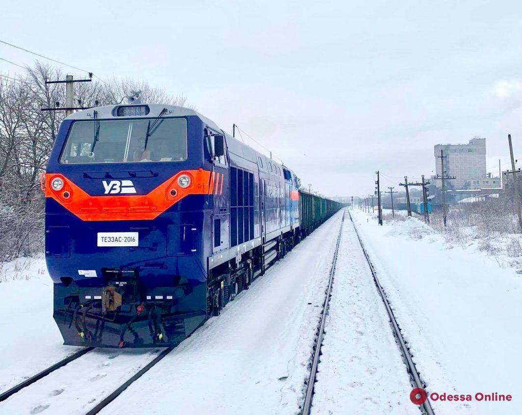 В Черноморск прибыли последние пять американских локомотивов