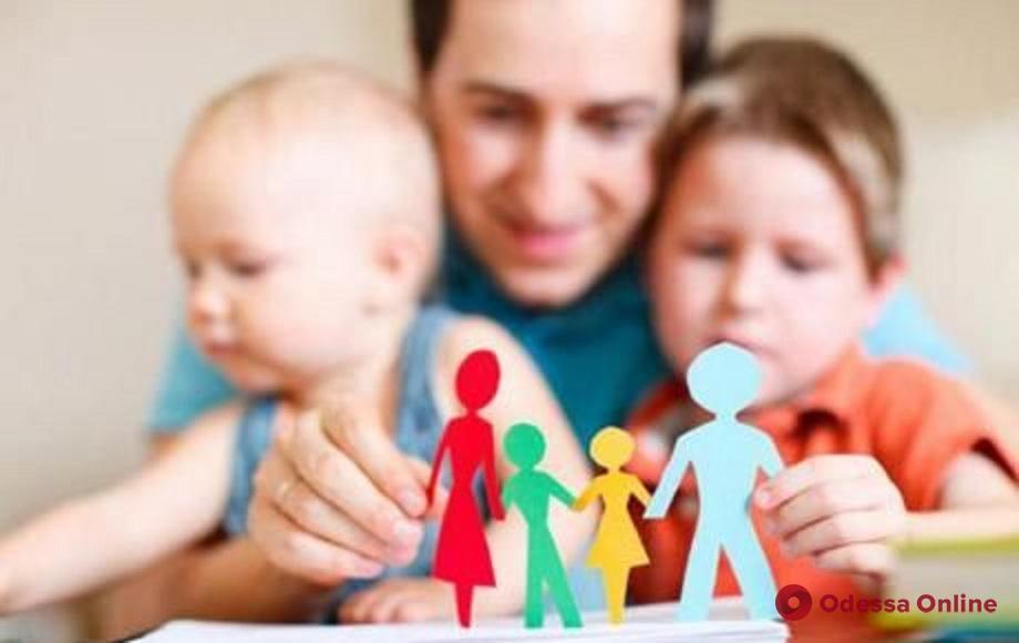 В Одесской области появились патронатные семьи