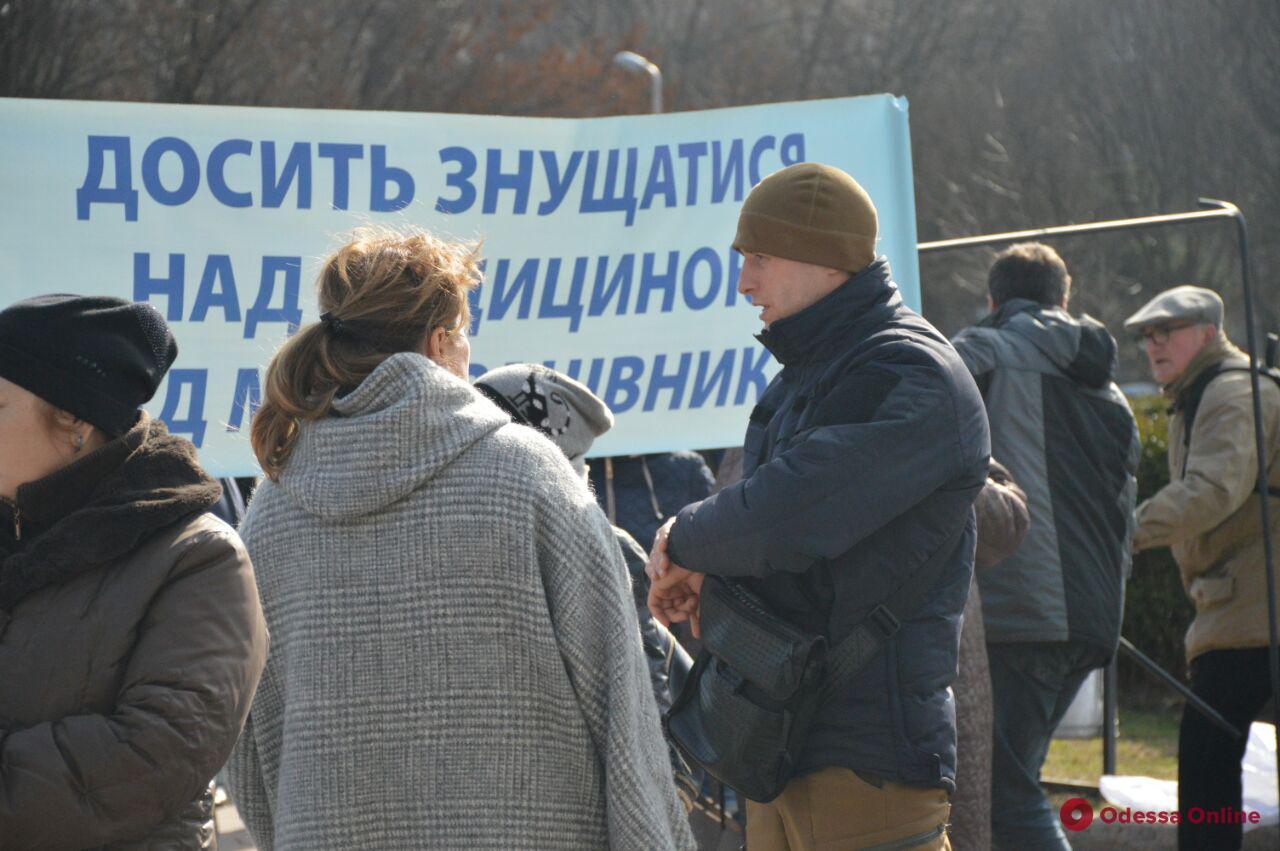 Под Одесской ОГА сотрудники медуниверситета требуют выплаты зарплаты — губернатор не хочет вмешиваться в конфликт