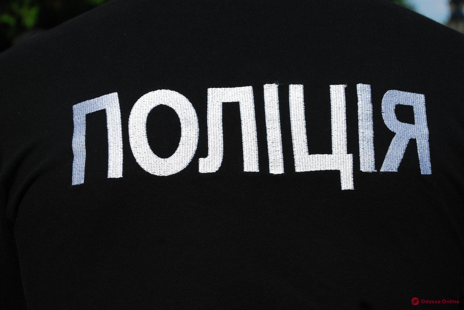 Полиция ищет взрывчатку в жилом доме в Одессе
