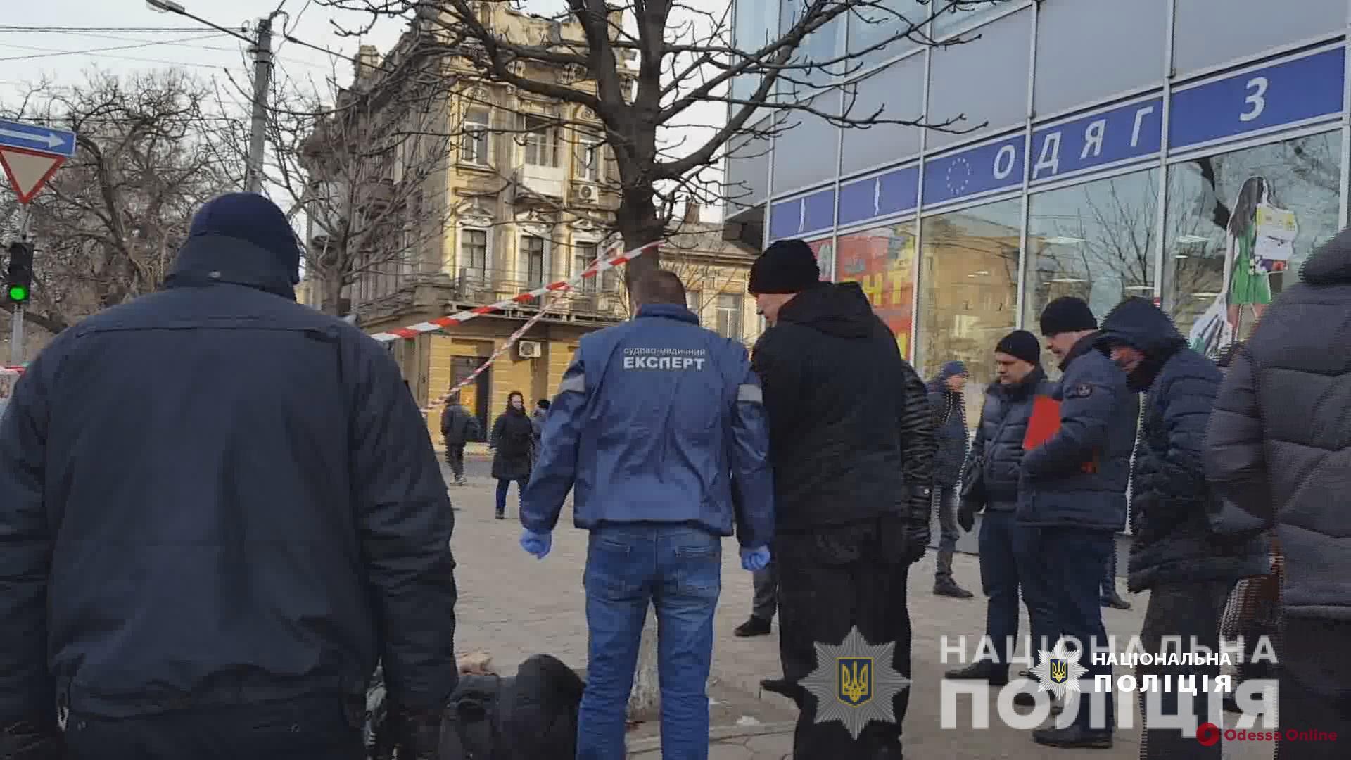 Забил до смерти костылем: в Одессе задержали подозреваемого в убийстве бездомного