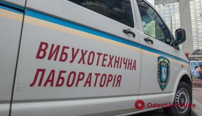 В Одессе «заминировали» суд (обновлено)