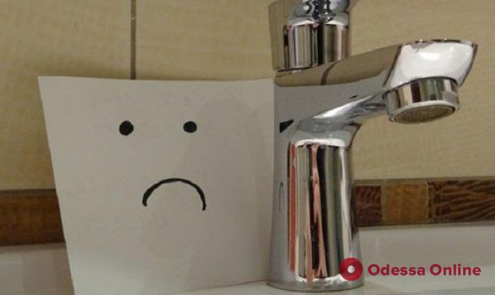 В центре Одессы на весь день отключат воду