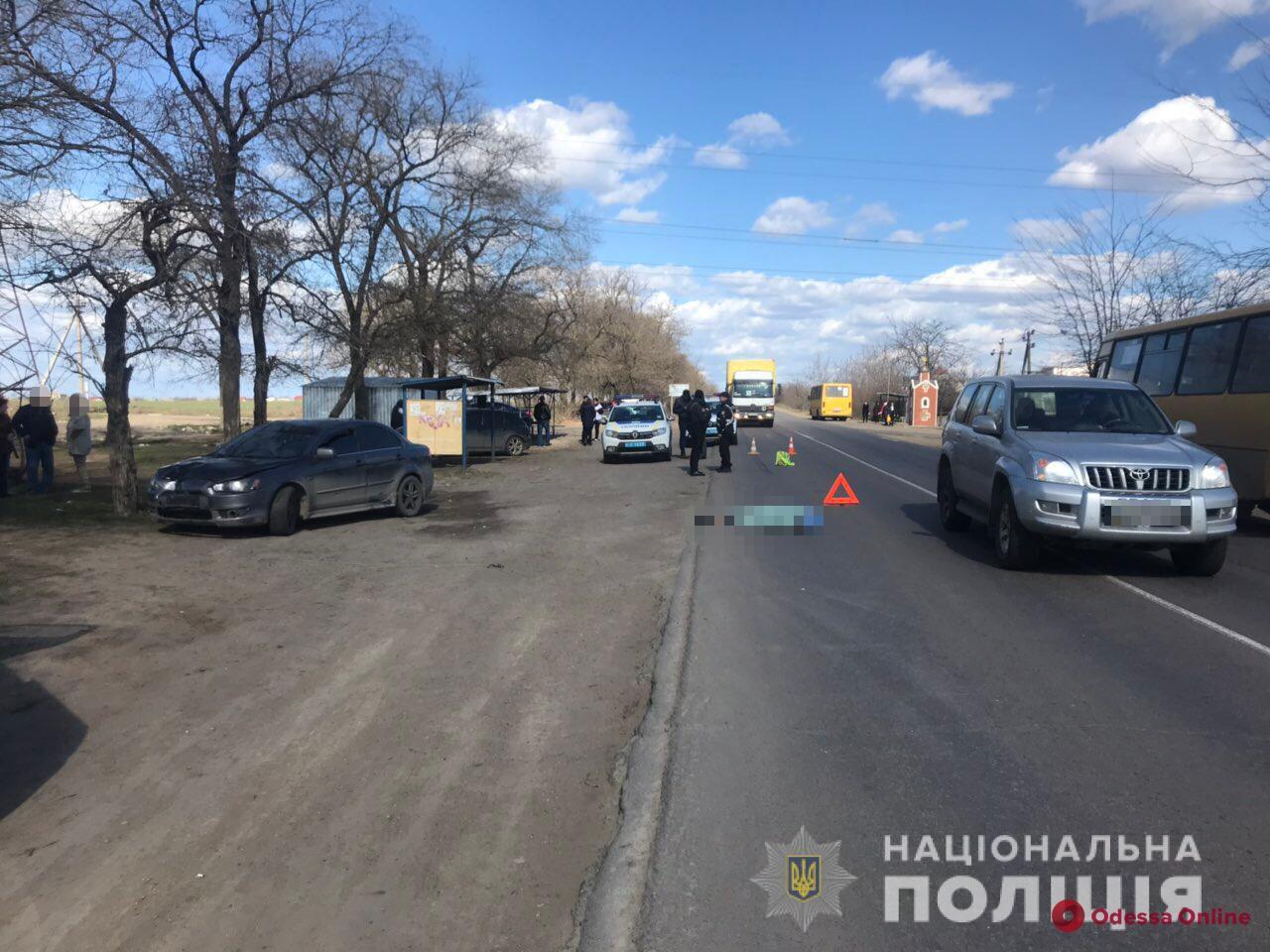 Под Одессой насмерть сбили человека (видео, обновлено)
