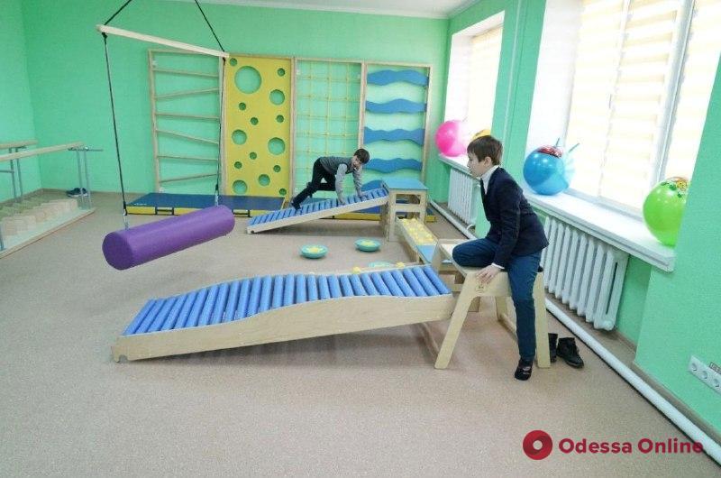 В Одесской области заработал еще один детский инклюзивно-ресурсный центр