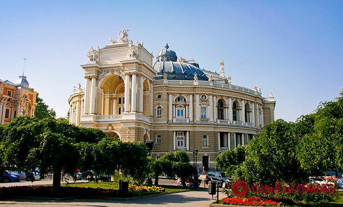 Одесса станет членом международной туристической организации