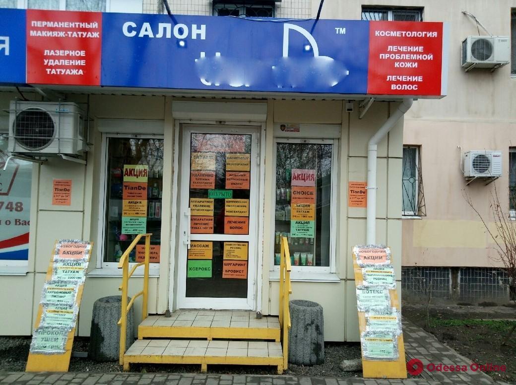 В Одессе за неделю демонтировали 76 рекламных конструкций