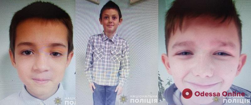 В Одессе разыскивают троих юных беглецов (обновлено)