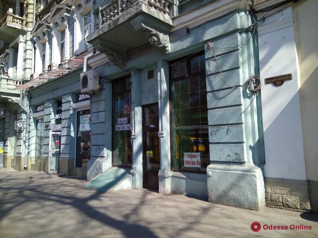 В Одессе демонтировали 80 рекламных конструкций