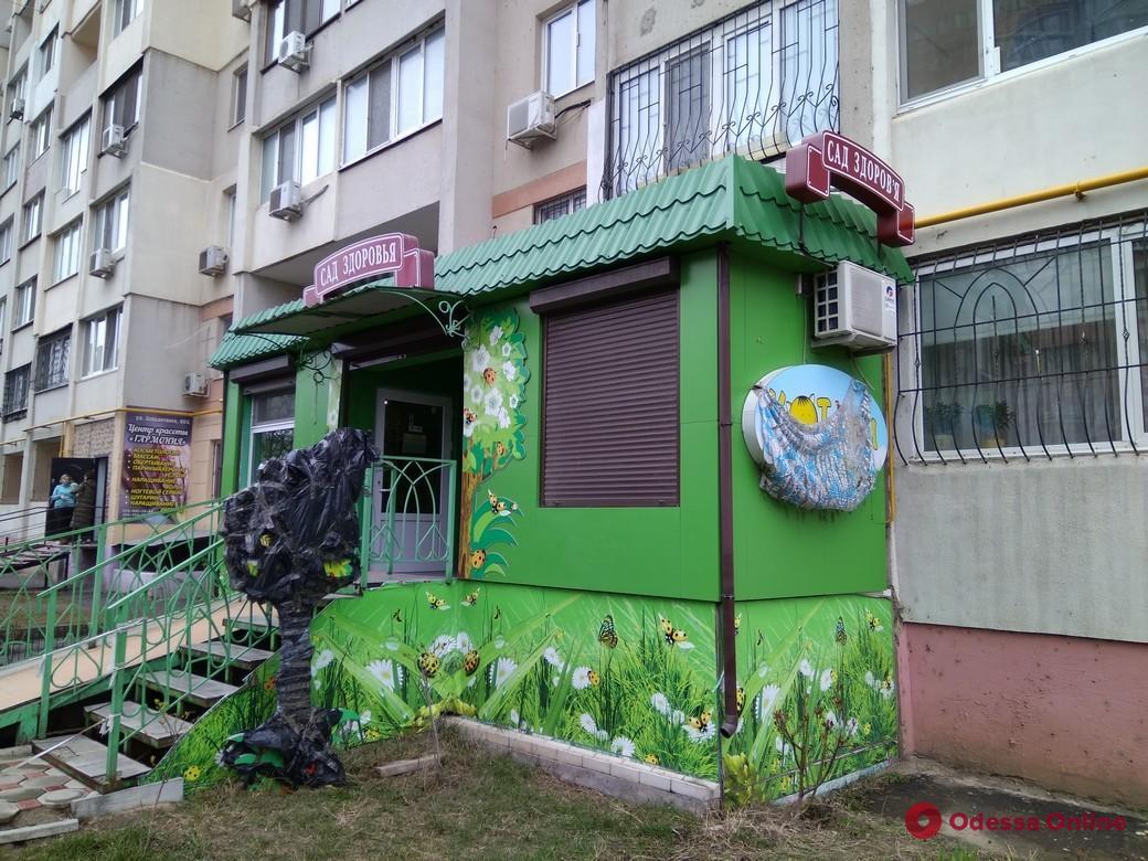В Одессе демонтировали 115 рекламных конструкций