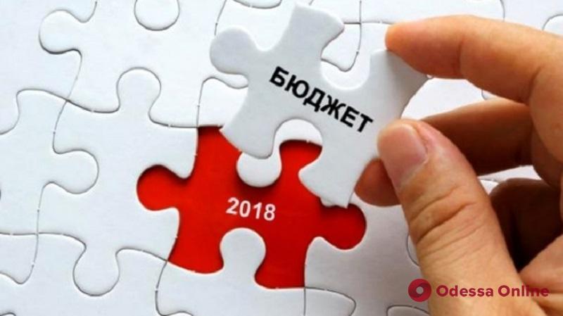 В Одессе отчитались о выполнении городского бюджета за год