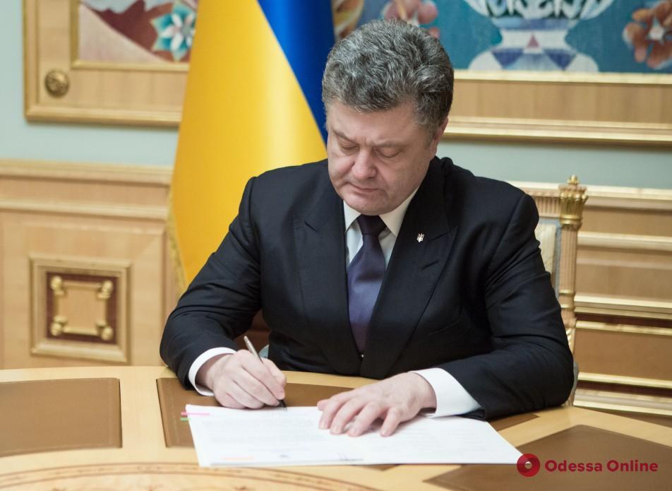 Четыре жительницы Одесской области получили награды от президента