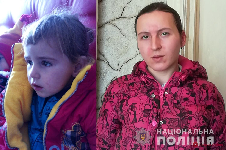 В Одесской области из детдома исчезла маленькая девочка