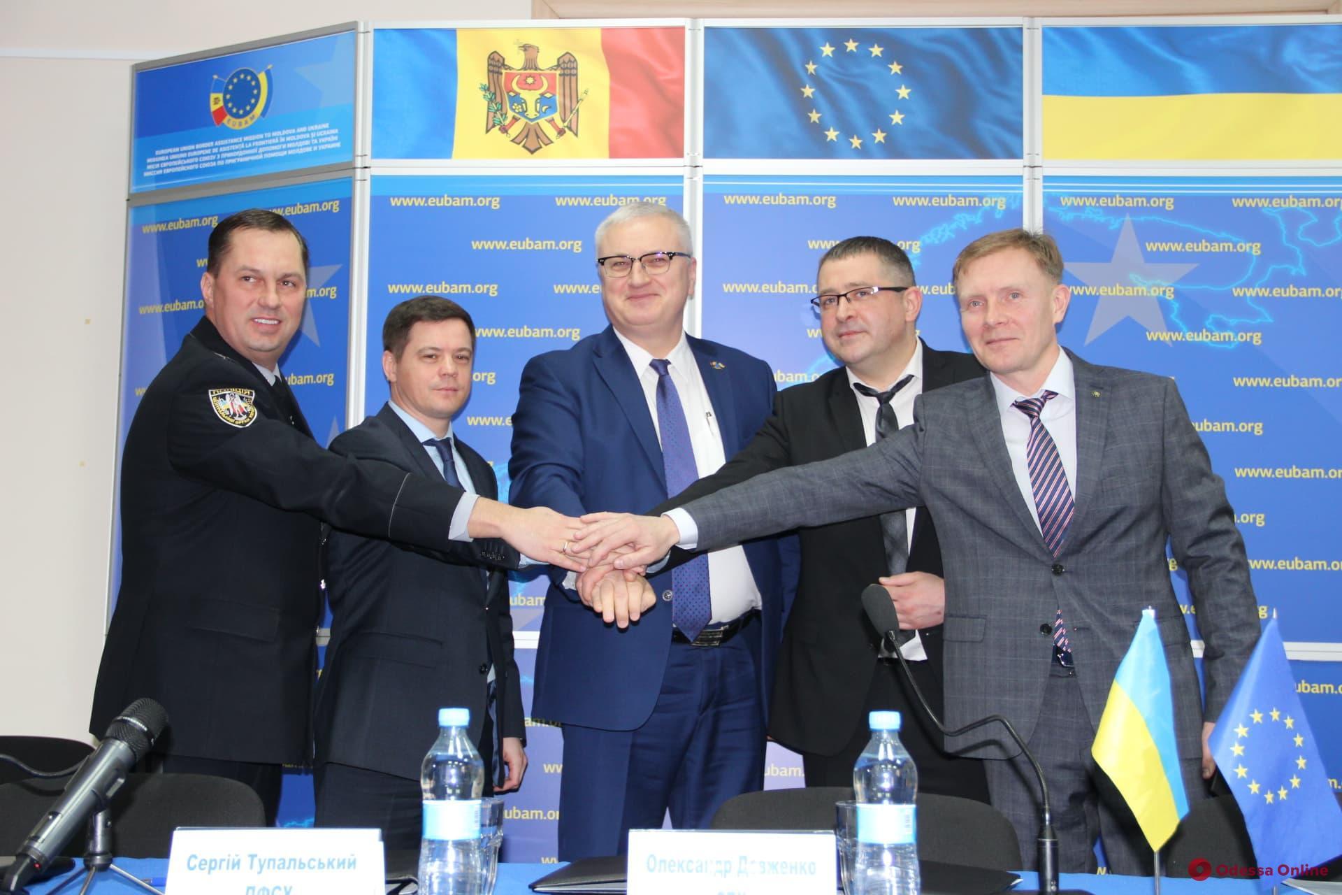 В Одессе создали группу по борьбе с трансграничной преступностью