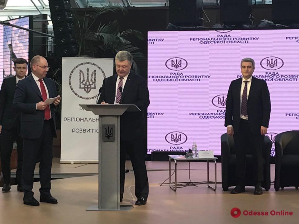 Порошенко подписал в Одессе закон о признании Куяльника национальным курортом