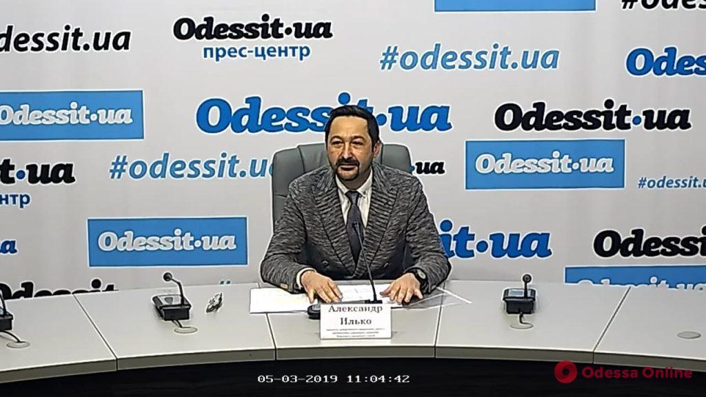 Одесситы смогут отслеживать движение маршруток в режиме онлайн