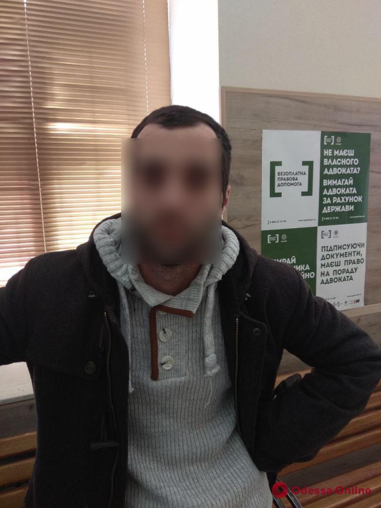 В центре Одессы задержали криминальный дуэт