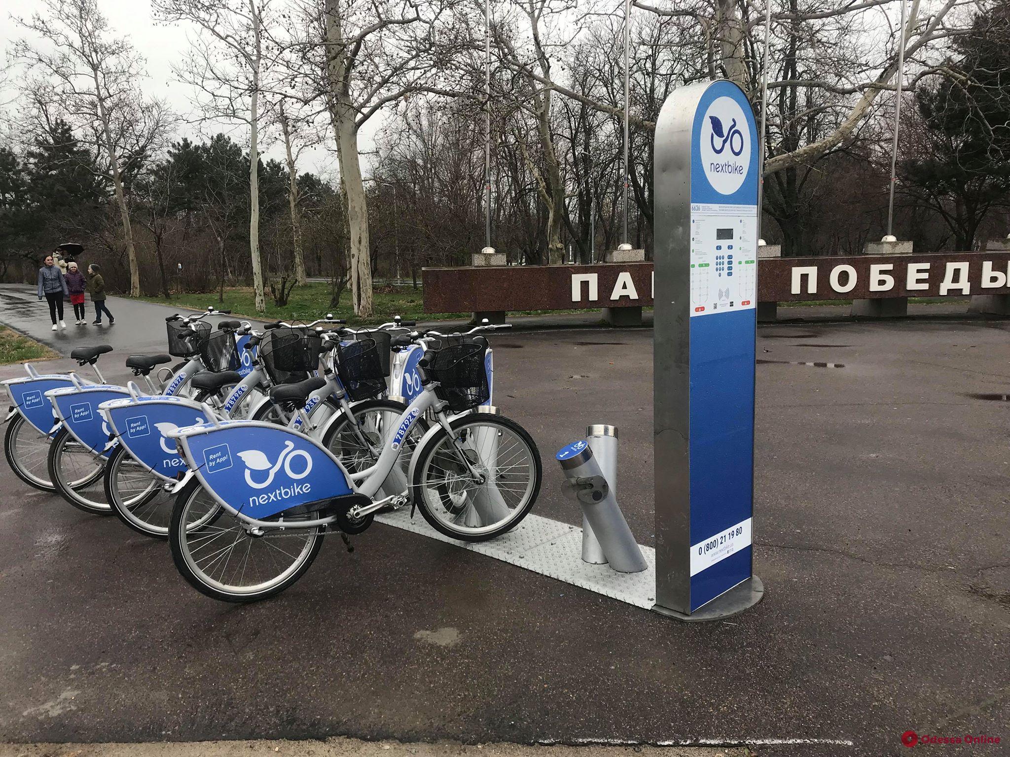 В одесском парке появился муниципальный велопрокат