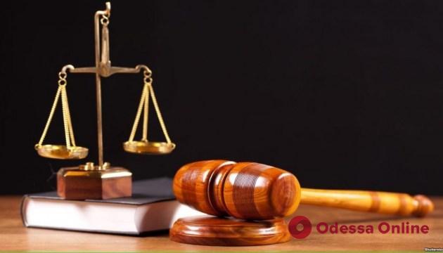 Одесса: суд отпустил домой пойманного на взятке директора госпредприятия