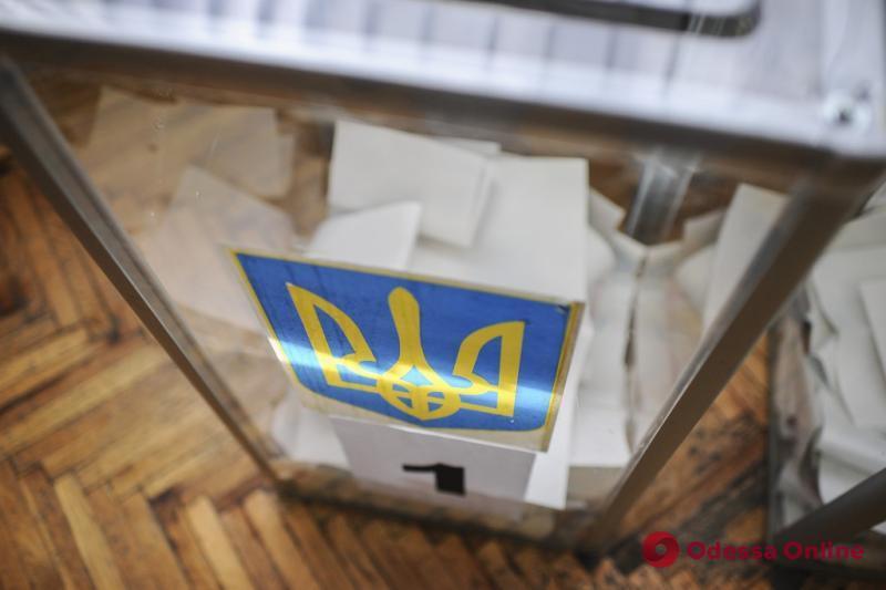 Жители юга Одесской области не могут проголосовать из-за закрытого участка