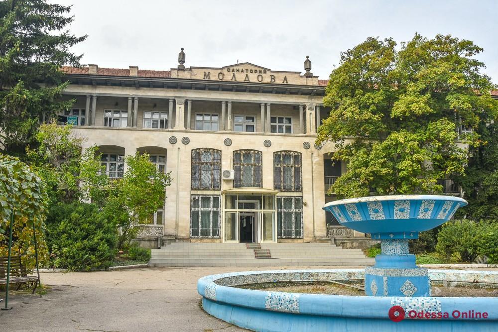 Одесса: решение вопроса с санаторием «Молдова» откладывается