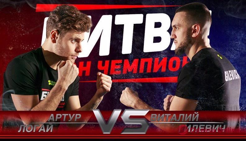Одесский спортивный активист проведет боксерский бой с участником «Х-Фактора» и «Голоса країни»