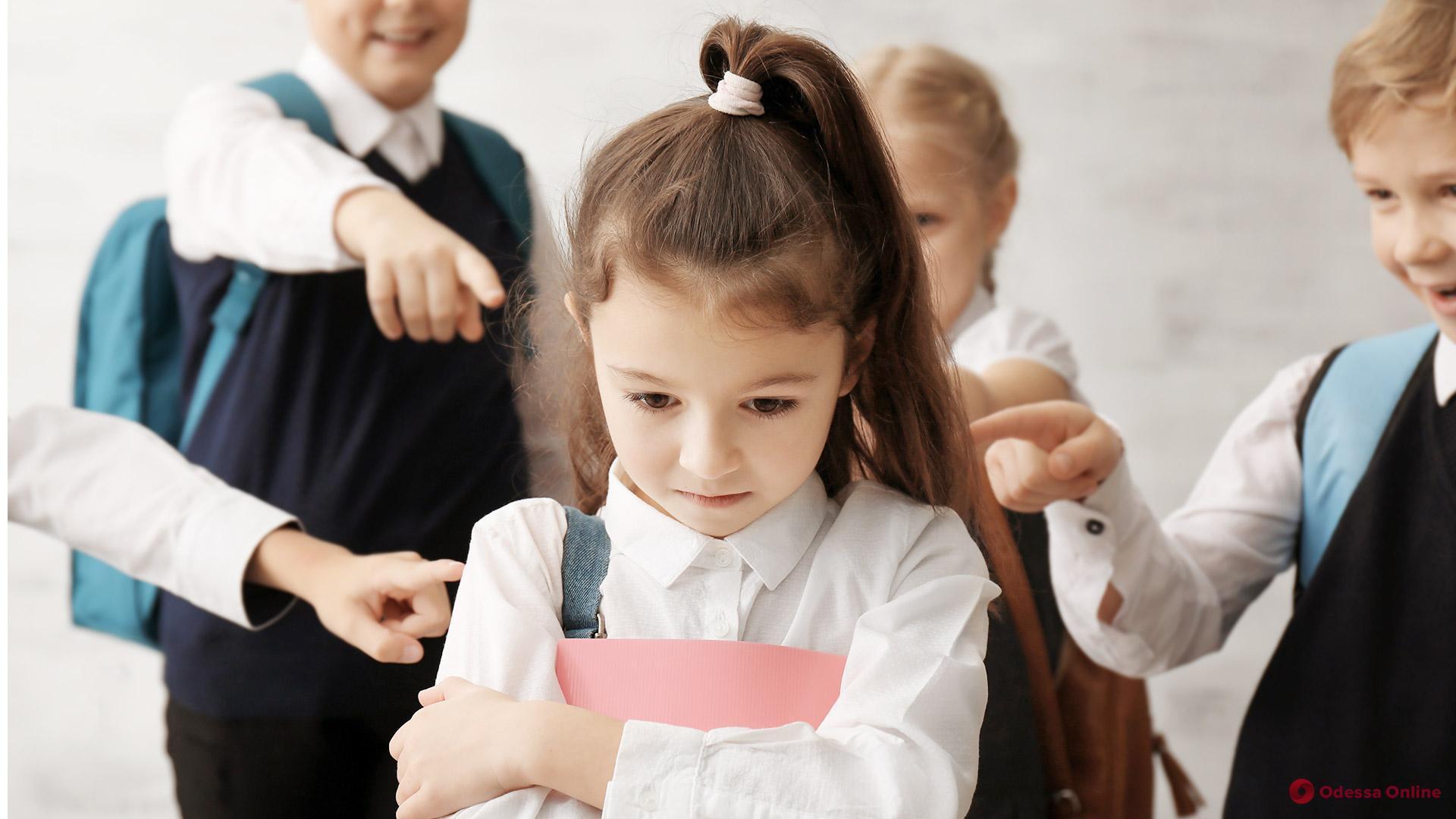 Директоров одесских школ призывают не скрывать случаи буллинга