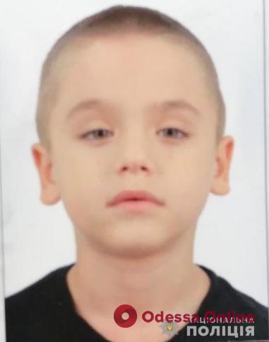 В Одессе пропал школьник (обновлено)