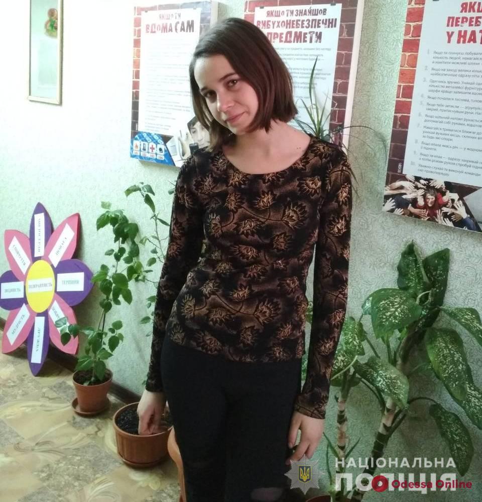 Измаильская полиция нашла 14-летнюю беглянку