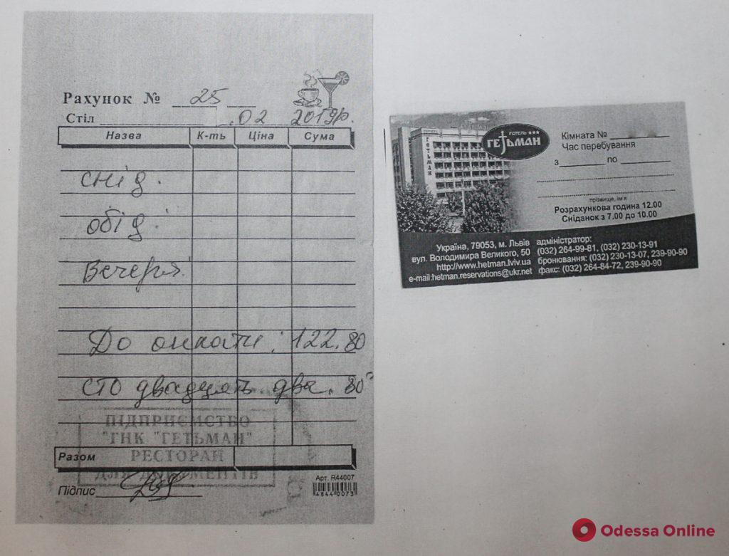 Родители воспитанников школы «Черноморца» обвиняют ее директора в присвоении 70 000 гривен