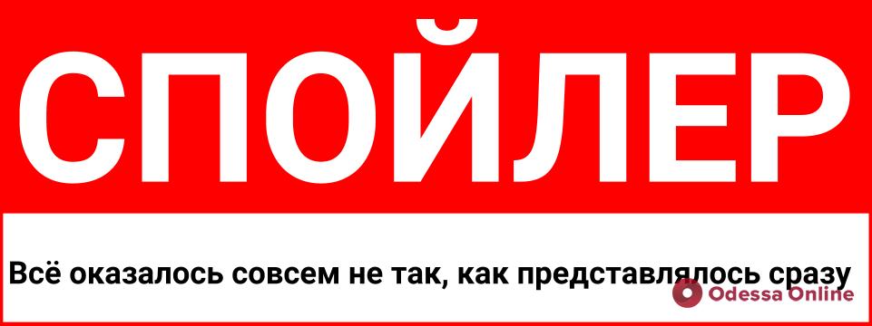 «Он вам не Поскот!», или Как я боялся, а потом полюбил Поселок Котовского