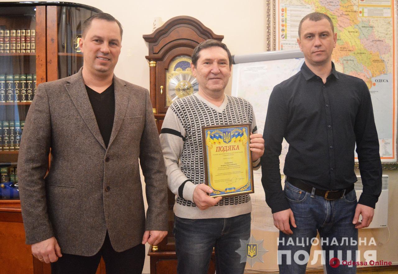 Главный полицейский Одесской области вручил благодарность одесситу за содействие в раскрытии резонансного преступления