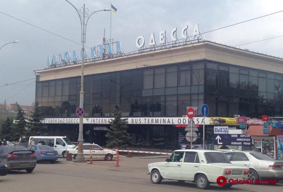 Полиция и СБУ задержали «минера» автовокзала в Одессе (обновлено)