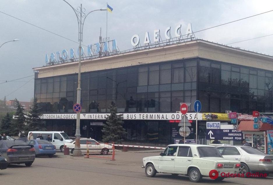 Одесса: на Центральном автовокзале ищут бомбу (обновлено)