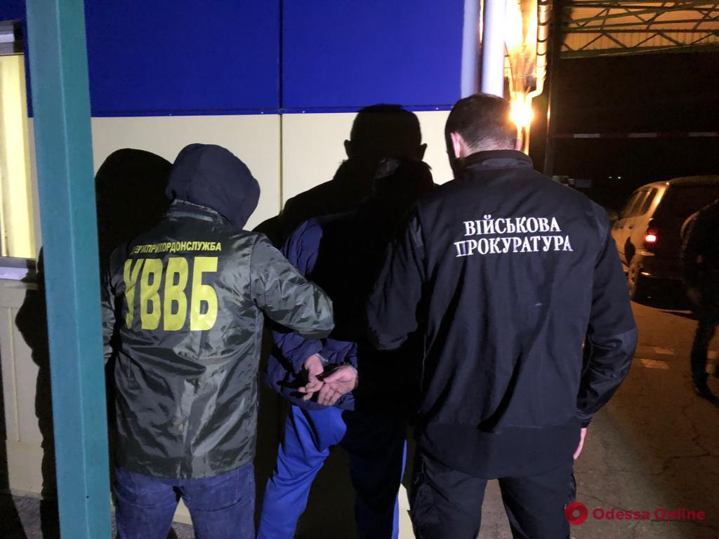 В Одесской области украинец пытался подкупить пограничника