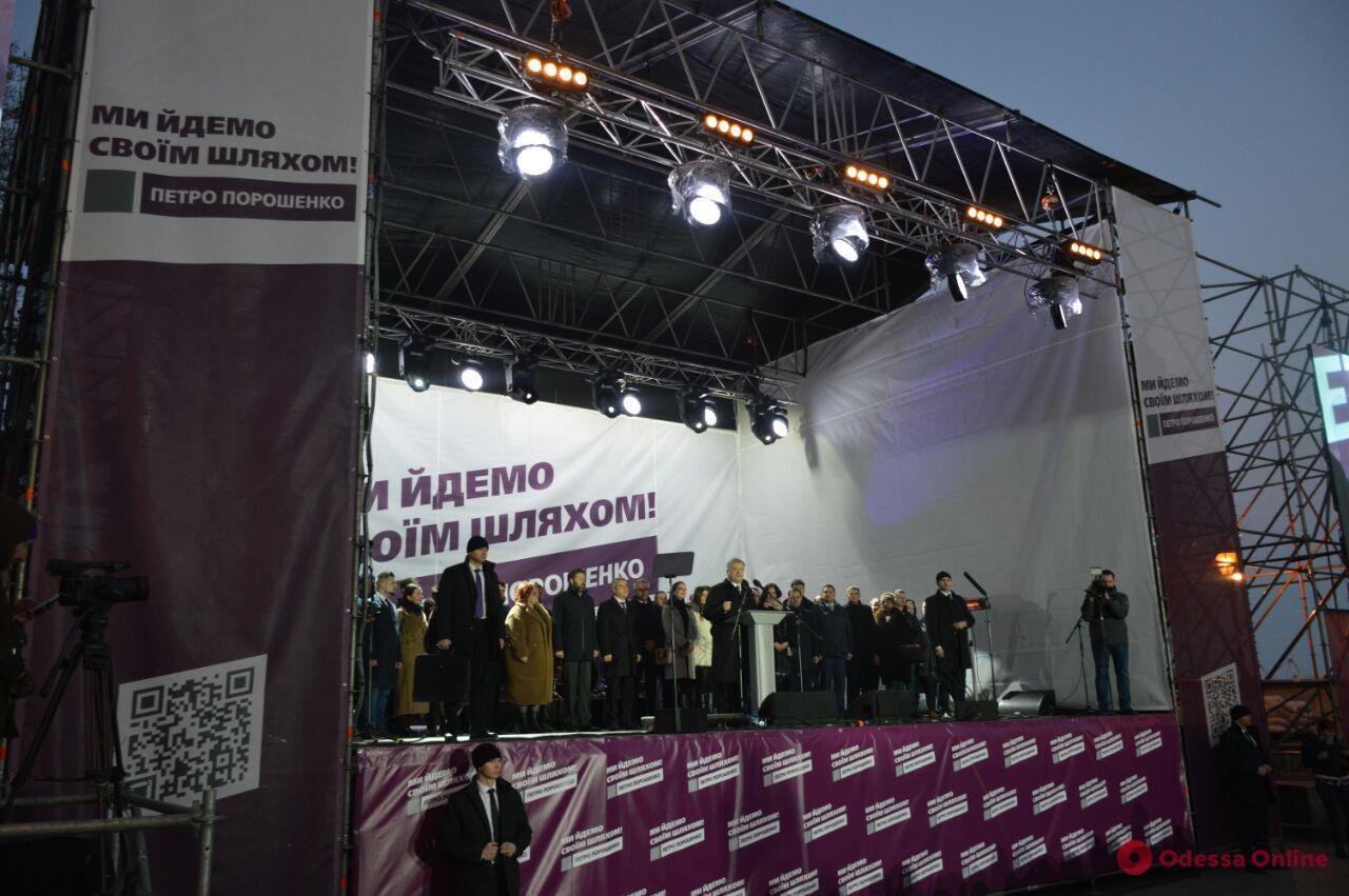 Президент пообщался с одесситами на Приморском бульваре