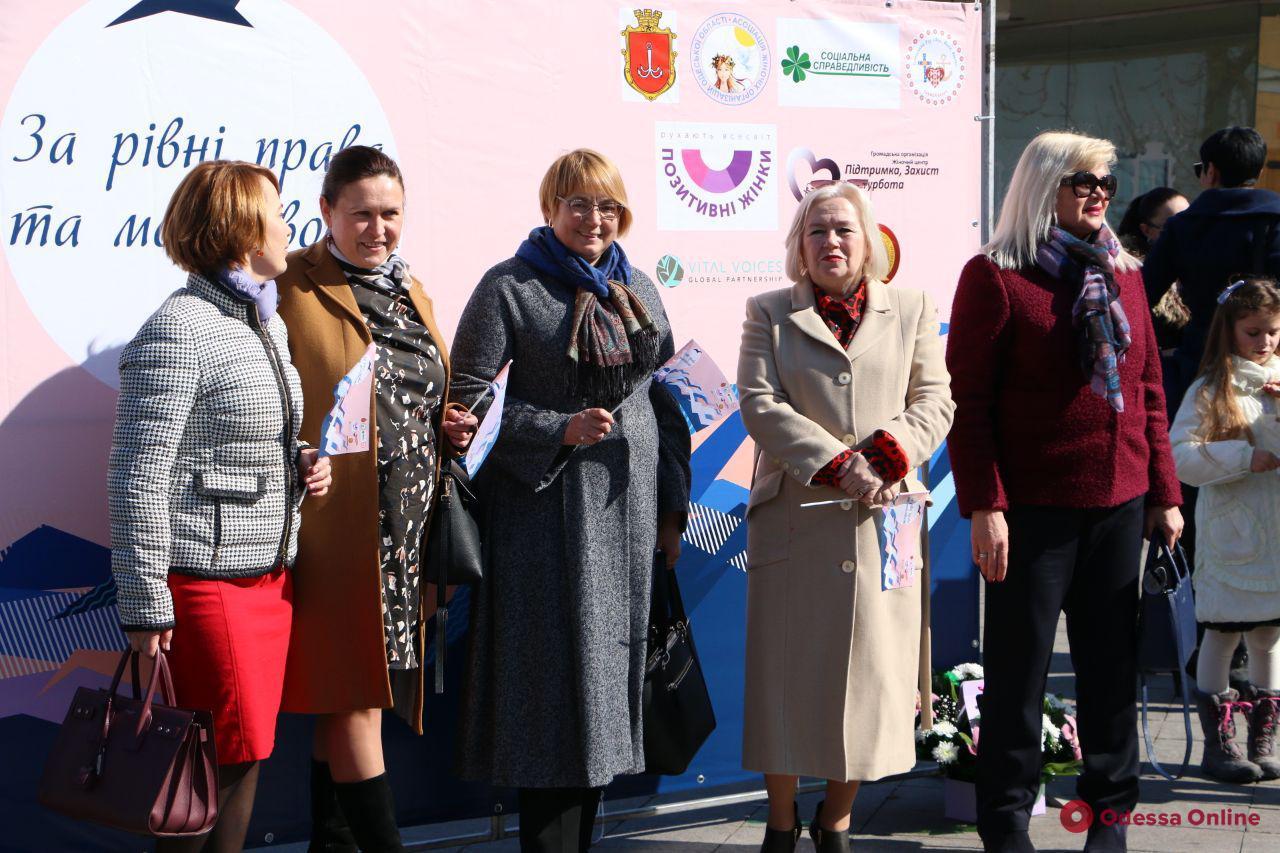 Одесситки вышли на марш за равные права и возможности (фото)
