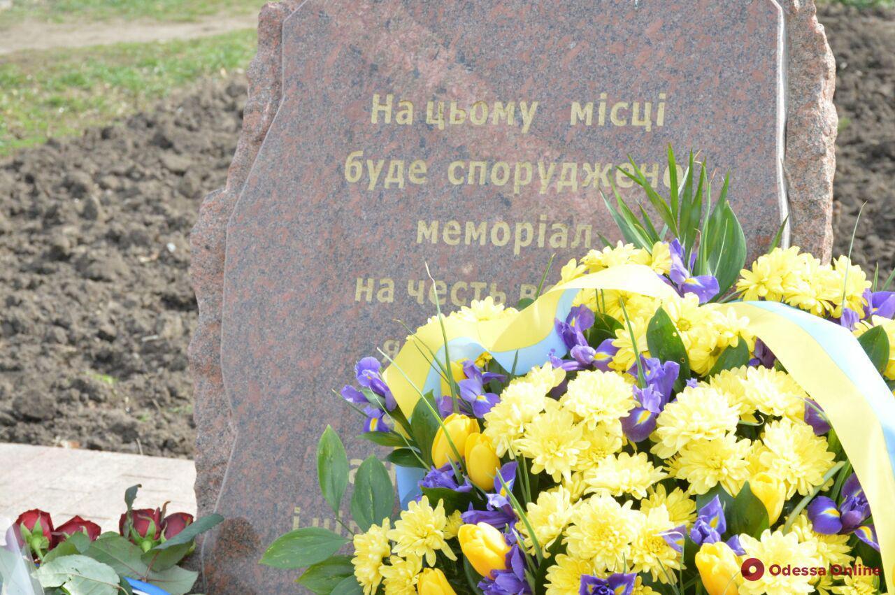 В Одессе отмечают День добровольца