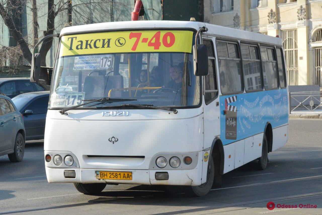Одесса: в день выборов для избирателей пустят дополнительный транспорт