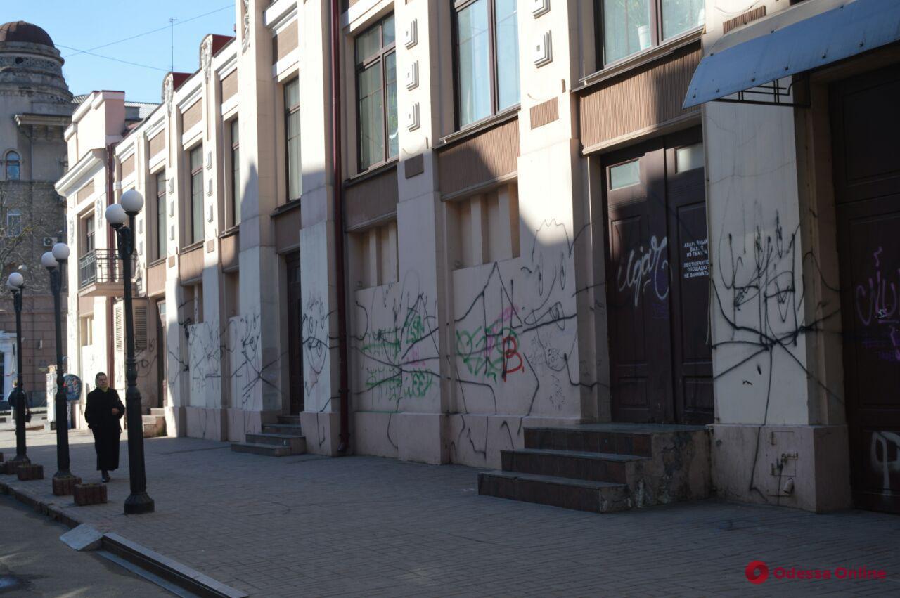 Одесса: задворки Русского театра сделали похожими на гетто (фото)