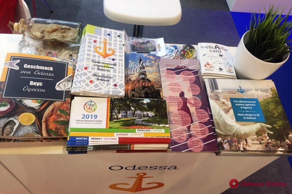 Одессу представили на международной туристической выставке в Берлине