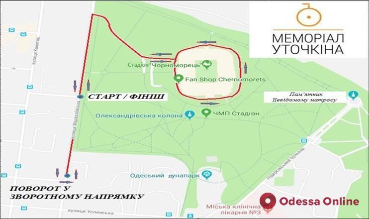 На заметку водителям: завтра перекроют часть улицы Маразлиевской